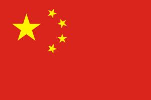 flag kitaya