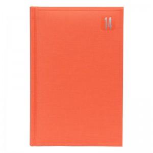 FRAME 5445 оранжевый