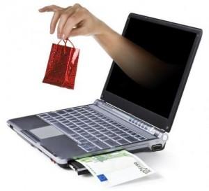 Интернет товары
