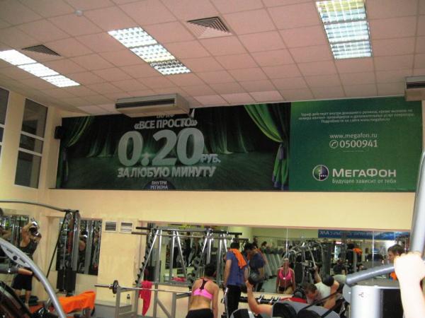 Реклама в залах
